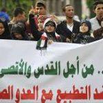 المغرب: زيارة وفد الكنيست الإسرائيلي تثير هواجس «تطبيع برلماني»