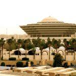 الخارجية السعودية: نقف إلى جانب المغرب في مواجهة كل ما يهدد أمنه