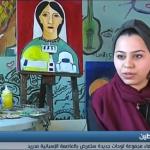 فيديو| فنانة فلسطينية تتحدى قيود السفر التي تمنعها من حضور معارضها بالخارج