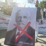 مطالبات لبريطانيا بالاعتذار عن «خطيئة بلفور» والاعتراف بدولة فلسطين
