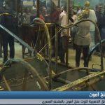 فيديو| لأول مرة منذ اكتشافها.. الرقائق الذهبية لتوت عنخ آمون بالمتحف المصري