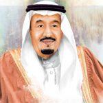 الصحف السعودية: لا مكان لـ«الخونة» في عهد سلمان الحزم