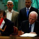 لقاء ثنائي بين فتح وحماس بالقاهرة مطلع الشهر المقبل