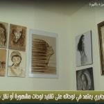 فيديو| فنان عراقي يرسم لوحات مميزة بالقهوة