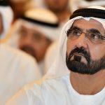 «اللا مستحيل».. الإمارات تطلق وزارة جديدة تعمل من دون وزير