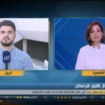 مبادرة إقليم كردستان تؤكد استعداده لحل المشاكل مع العراق عبر الحوار
