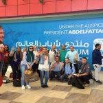 عباس يصل شرم الشيخ للمشاركة في منتدى شباب العالم