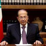 عون: البرلمان اللبناني سيدرس مشاريع قوانين لمكافحة الفساد