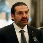 الحريري: لبنان سيبحث الدعم المالي السعودي في لجنة جديدة مشتركة