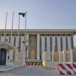 المركزي السعودي: تحقيقات الفساد لا تلحق ضررا بالشركات والبنوك