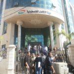 «التقاعد المبكر» يفجر غضب موظفي السلطة الفلسطينية في غزة
