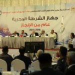 مسؤول أمني بغزة: الحدود مع مصر أمنة ومستقرة
