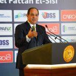 الدورة 21 لمعرض ومؤتمر مصر للتكنولوجيا ينطلق في ديسمبر