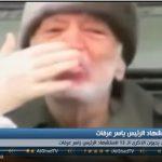 تقرير   الفلسطينيون يحيون الذكرى الـ13 لاستشهاد الرئيس ياسر عرفات