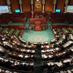 احتقان مستمر داخل البرلمان التونسي ودعوات لإزاحة الغنوشي