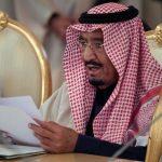 العاهل السعودي يقر خطوات تحفيز اقتصادي قيمتها 19 مليار دولار