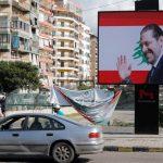 سفارة السعودية بلبنان تحذر من الاعتداء على ممتلكات مواطنيها في بيروت