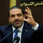 نائب في كتلة المستقبل البرلمانية: الحريري سيتوجه إلى فرنسا اليوم