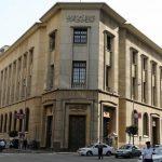 هبوط احتياطي مصر إلى 42.551 مليار دولار في ديسمبر