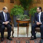 تفاؤل حذر قبل لقاء الحريري وعون بشأن تشكيل الحكومة اللبنانية