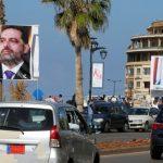 التوترات الإقليمية تضغط على سندات لبنان الدولارية من جديد