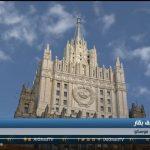 أزمة الحريري على مائدة مباحثات لافروف ـ باسيل في موسكو