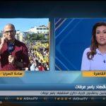 فتح تحتشد في غزة لإحياء ذكرى استشهاد ياسر عرفات