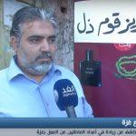 فيديو| 27 ألف عاطل جديد عن العمل في قطاع غزة