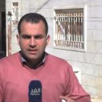 فيديو   مراسل الغد: قوات الاحتلال تغلق منزل الأسير خالد مخامرة وتعتقل 30 فلسطينيا