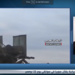 فيديو  محلل: 3 عقبات أمام القمة التركية الروسية الإيرانية بشأن سوريا