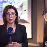 فيديو  الجالية العربية في باريس تحيي ذكرى رحيل عرفات وتطالب بالمصالحة