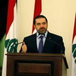 فيديو  رئيس الوزراء اللبناني سعد الحريري يوجه كلمة لأنصاره في بيت الوسط مقر كتلة المستقبل
