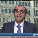 فيديو| حسونة: توحيد الداخل اللبناني ضرورة تصب في صالح الوطن العربي