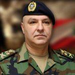 العماد عون: الجيش اللبناني هو الحامي الوحيد للاستقرار