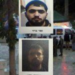 الاحتلال يحكم بالسجن مدى الحياة على شقيقين فلسطينيين من الخليل