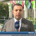 فيديو| مراسل الغد: وزير الخارجية الفلسطيني يطلع أبو الغيط على تطورات القضية الفلسطينية