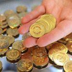 الصين تنفذ حملة واسعة ضد غسل الأموال عبر العملات الافتراضية