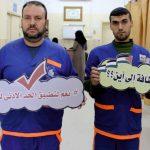 الصحة تحذر: توقف العمليات الجراحية في مستشفيات غزة