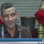 فيديو  آخر صناع الطرابيش في مصر