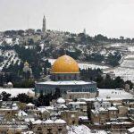 فيديو| مراسل الغد: الكنيست يصوت على قانون القدس الموحدة
