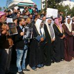 العشرات من موظفي غزة يتظاهرون للمطالبة بحقوقهم وإعادة دمجهم