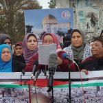 غزة تواصل المظاهرات ضد قرار ترامب بشأن القدس
