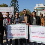 المظمات الأهلية تدعو لتعزيز دور الشباب في المصالحة الفلسطينية