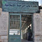 الاحتلال يعتدي على مقابر بجوار المسجد الأقصى لإقامة «حديقة وطنية»