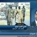 فيديو| مراسل الغد: المراقبون غير متفائلين باتفاق وقف إطلاق النار في جنوب السودان
