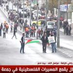 فيديو  مراسل الغد: الاحتلال يقمع المسيرات ببيت لحم في جمعة الغضب الثالثة