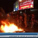 فيديو  غضب بين الفلسطينيين بعد قرار الاعتراف بالقدس عاصمة لإسرائيل