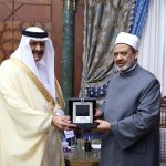 صور  شيخ الأزهر يستقبل الأمير سلطان بن سلمان بن عبدالعزيز