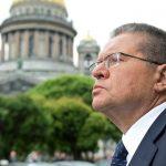 الحكم على وزير الاقتصاد الروسي السابق بالاشغال الشاقة لثماني سنوات