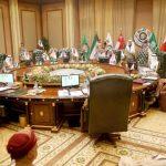 القمة الخليجية «بروتوكولية»..والأقل تمثيلاً في تاريخ القمم